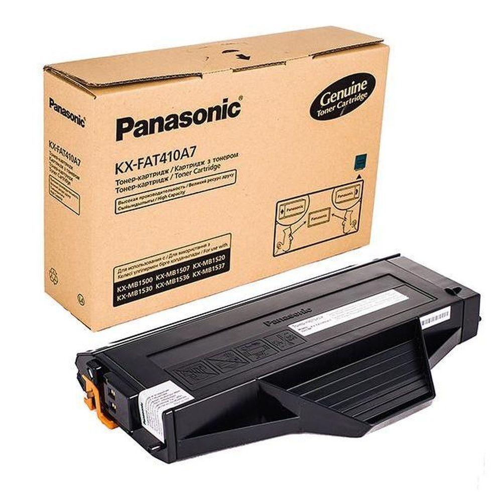 Вызвать Сервис 17 Panasonic Kx Mb1500